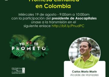 Lanzamiento de la promesa climática en Colombia <br>